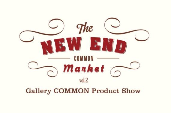 New End Market Vol.2
