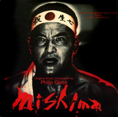 Philip Glass - Mishima---