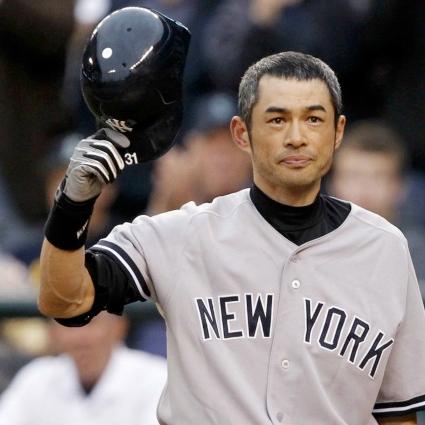 Ichiro 2