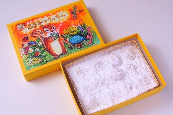 西光亭 クッキーの箱 りすを描き続ける 藤岡りさ インタビュー