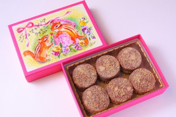 チョコマカダミアクッキー
