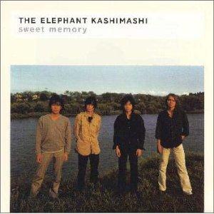 The Elephant Kashimashi Sweet memory