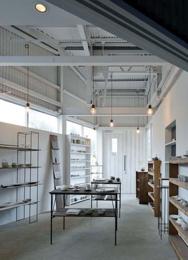 Utsuwano Shigoto Shop