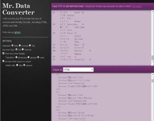 Mr. Data Converter 2