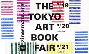 tokyo_art-book_fair_01
