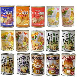 akimoto pan