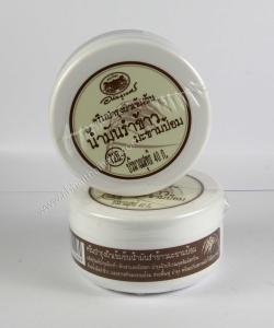 Abhaibhubejhr Skin Cream